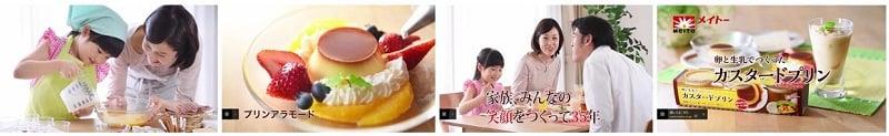 160720_kyodo_image.jpg