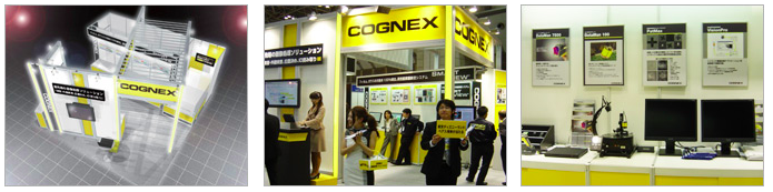 case_cognex_fine_002.png