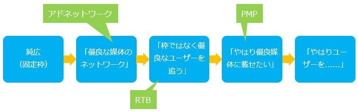160810_image.jpg