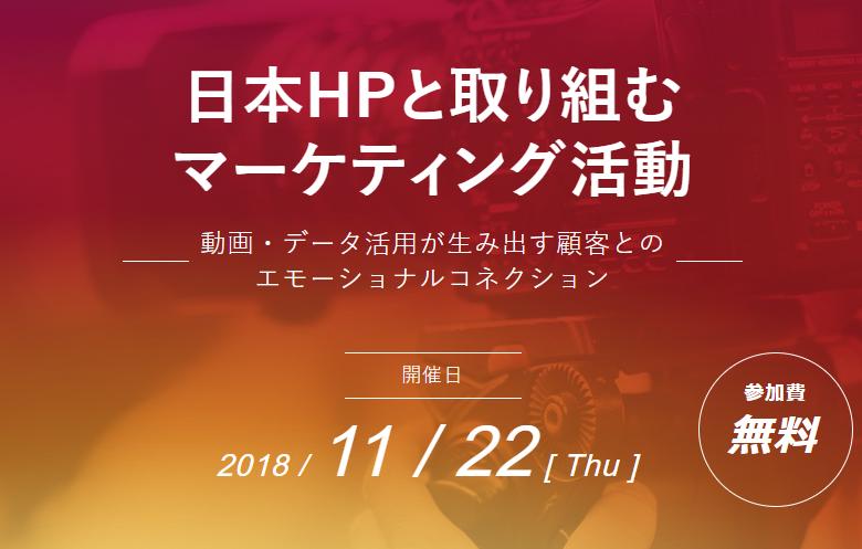 20181122_seminar_hp_bc_itc.png