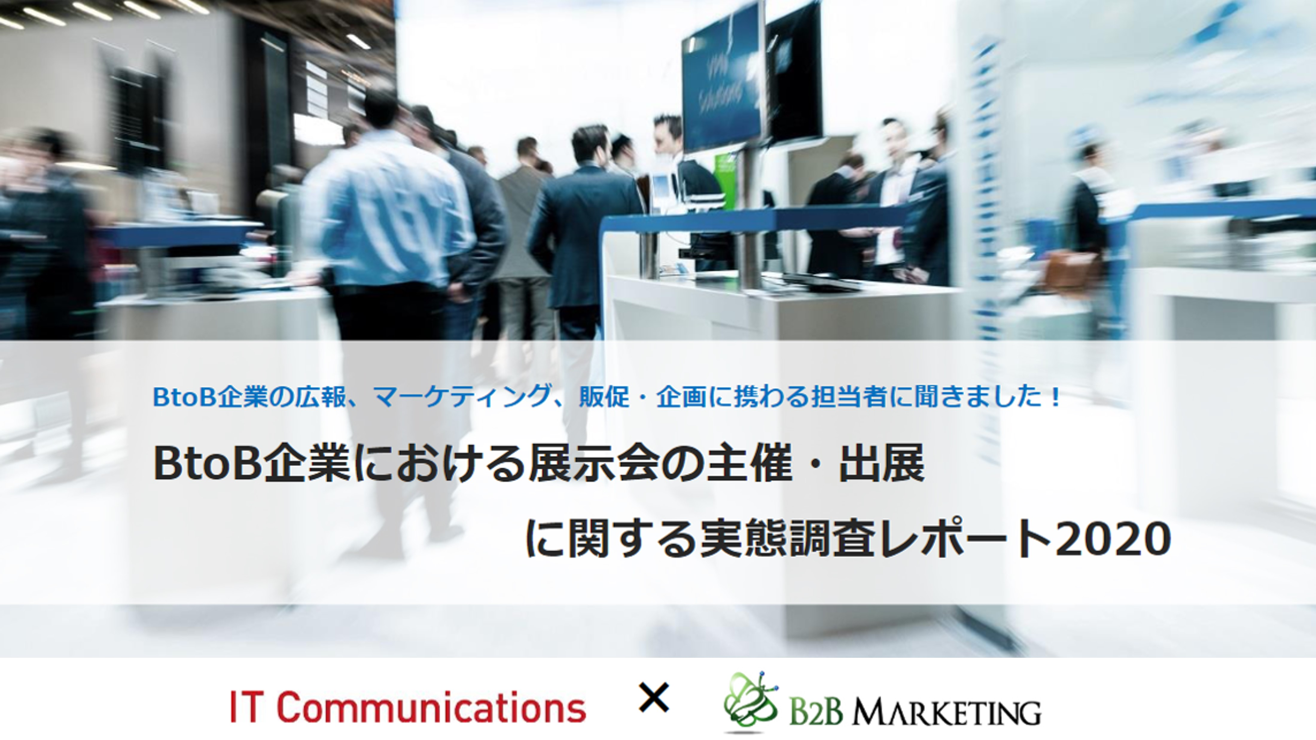 MARKETER'S NOTE